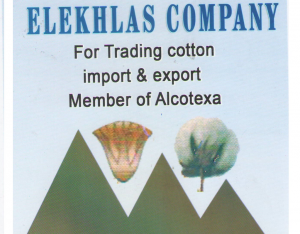 El Ekhlas Company for Trading Cotton Import & Export