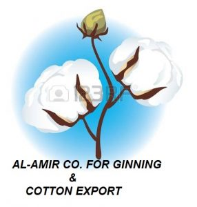 Al Amir Co. For Ginning & Cotton Export